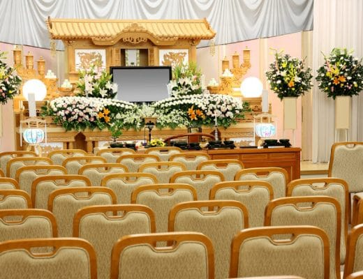 Best Funeral Parlour Tampines