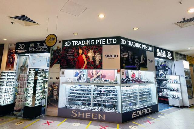 3D Watch Shop Singapore