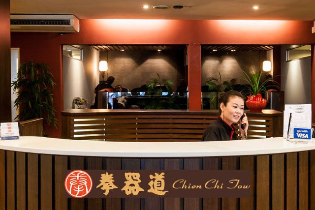 Chien Chi Tow
