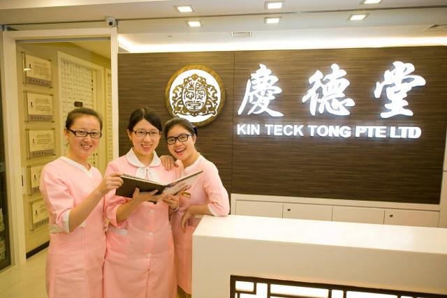 Kin Teck Tong
