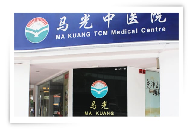 Ma Kuang Chinese Medical & Research Centre
