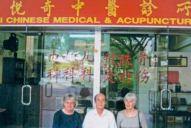 Yueqi Chinese Medical & Acupuncture Hall